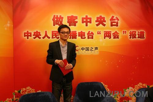 中央人民广播电台中国之声 胡凡照片