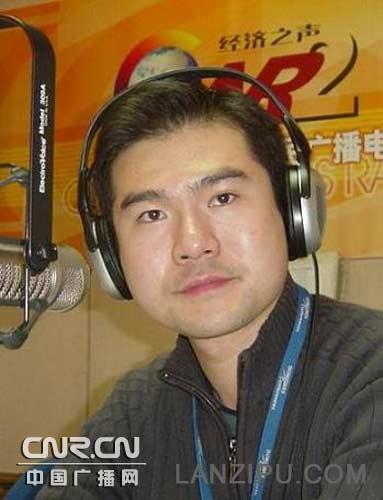 中央人民广播电台经济之声 杨曦照片