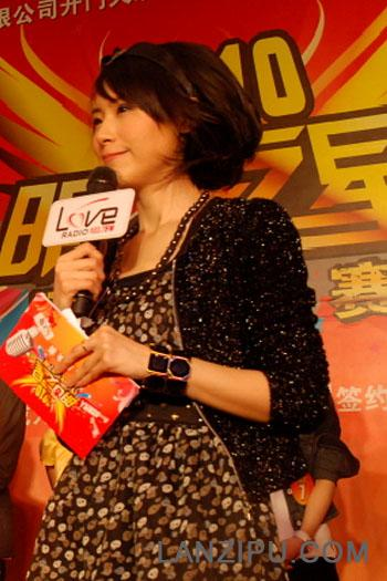 Love Radio 103.7FM 唐甲照片