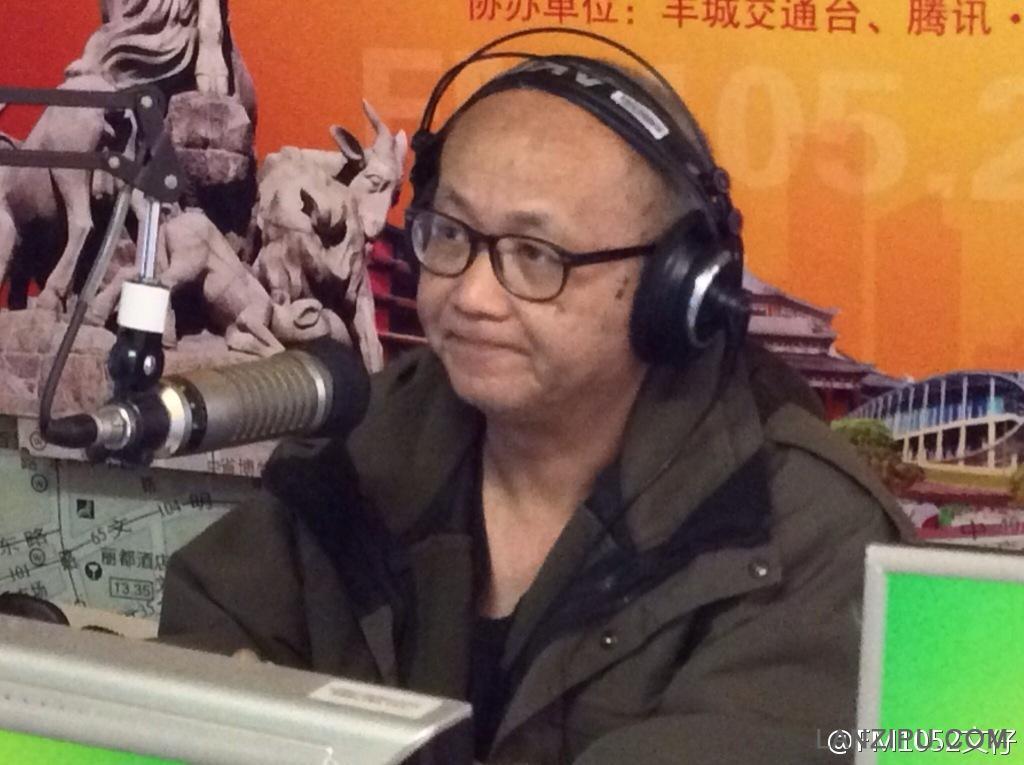 广东电台羊城交通广播 文仔照片
