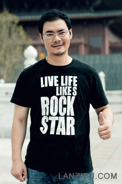 陕西音乐广播 容千照片