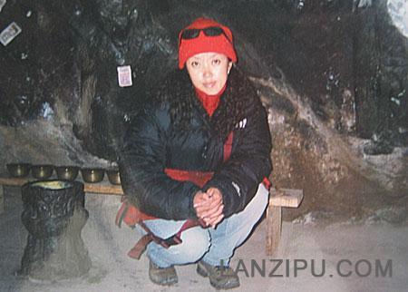 西藏人民广播电台都市生活 曲珍照片