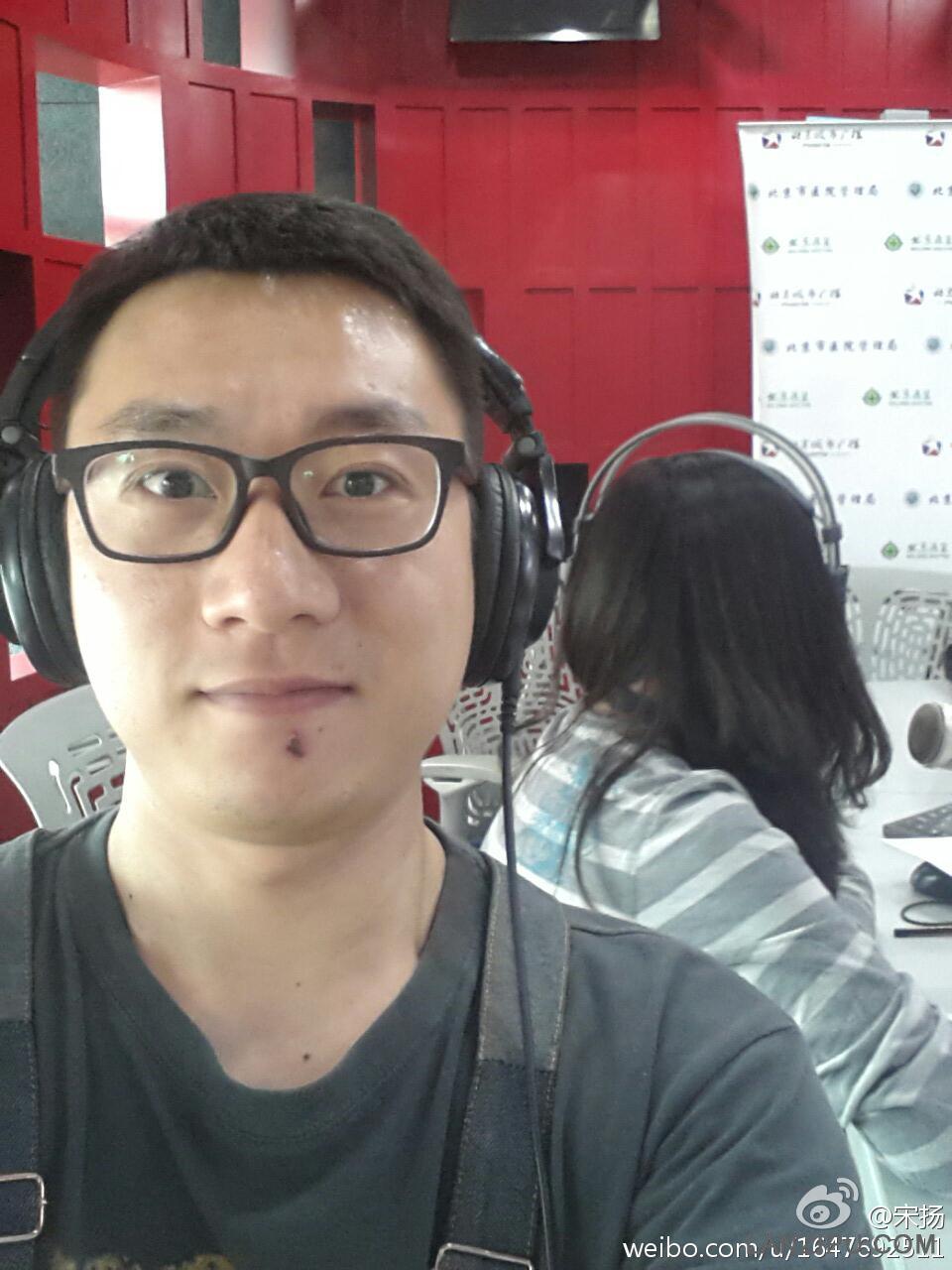 北京城市广播 宋扬照片