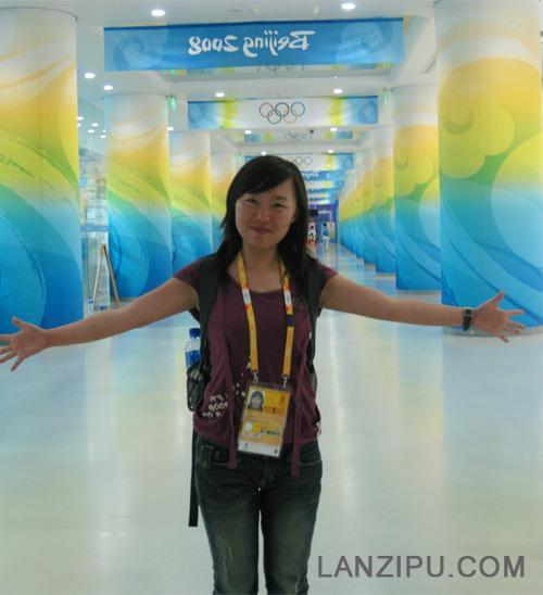 北京体育广播 林苑照片
