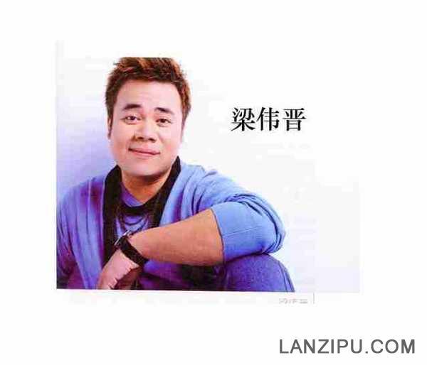 佛山音乐广播 梁伟晋照片